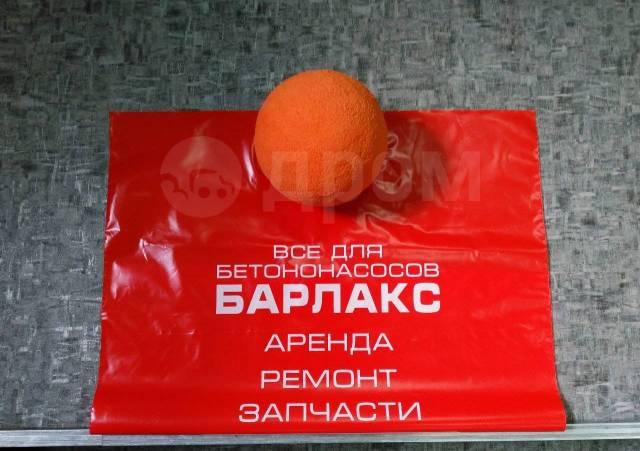 Мяч промывочный 125 мм. Everdigm KCP