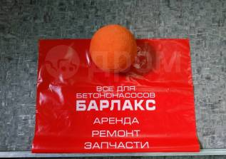 Мяч промывочный 150 мм. Everdigm KCP