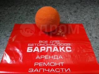 Мяч промывочный 200 / 220 мм. Everdigm KCP