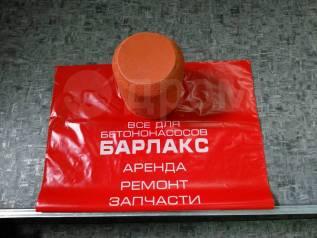 Пыж промывочный 150 мм. Everdigm KCP