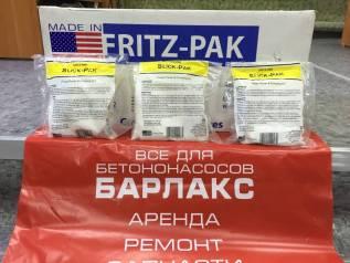 Пусковая смесь Slick-Pack. KCP