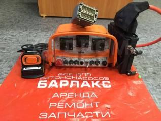 Пульт радиоуправления для бетононасосов до 5 стрел. Everdigm KCP