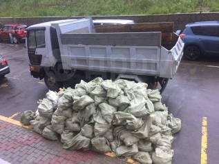 Вывоз Мусора-Хлама -ТБО от 1000руб. Услуги самосвалов ( Частное лицо )