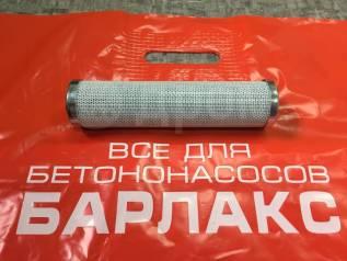 Фильтр гидравлический. Cifa Everdigm KCP