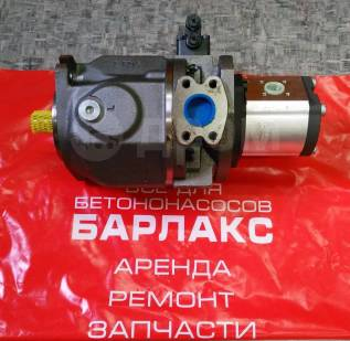 Насос Rexroth A10V028DFR/31R-PPA12K01 + Charge Pump №1. Everdigm KCP