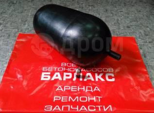 Балон гидроаккумулятора бетононасоса 10л 22мм. Everdigm KCP