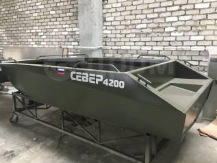 Север 4200. 2018 год год, длина 4,20м., двигатель подвесной, 30,00л.с., бензин