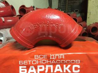 Угол бетоновода DN 125*R180*90. Everdigm KCP