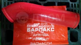 Угол бетоновода DN 125*R275*45+411. Everdigm KCP