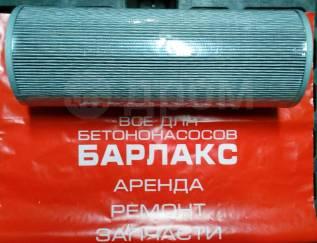 Фильтр гидравлический. Everdigm KCP Zoomlion