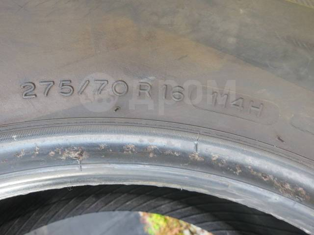 Michelin Latitude Tour HP. Всесезонные, 10%, 2 шт