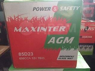 Maxinter. 70А.ч., Прямая (правое), производство Китай