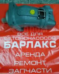 Насос Rexroth A2F023/61L-PZB06. Everdigm KCP