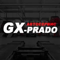 """Автосервис """"GX-Prado"""""""