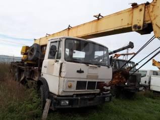 Ивановец КС-3577. МАЗ 3534 КС 35773 Автокран