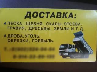 Услуги самосвалов от 3 тонн 4 WD до 25 тонн, Экскаватора, Эвакуатора,