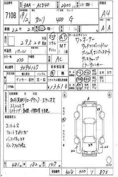 Двигатель в сборе. Toyota: Avalon, Windom, Harrier, Mark II Wagon Qualis, Camry, Mark II, Pronard, Kluger V, Highlander, Estima, Alphard Двигатель 1MZ...
