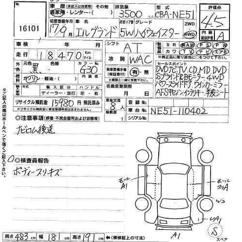 Двигатель в сборе. Nissan: Wingroad, Bluebird Sylphy, Pulsar, AD, Sunny, Almera Двигатели: QG15DE, QG15, QG18DE, YD22DDT