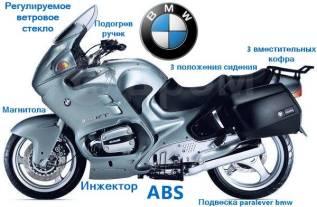 BMW R 1100 RT. 1 100куб. см., исправен, птс, с пробегом