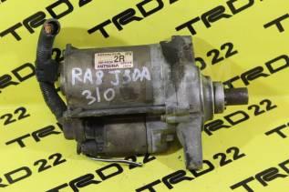 Стартер. Honda: Elysion, Accord, Avancier, Odyssey, Pilot, Saber, Inspire, Lagreat Двигатели: J30A, J35A, F20B2, F20B4, F20B5, F20B7, F23A1, F23A2, F2...