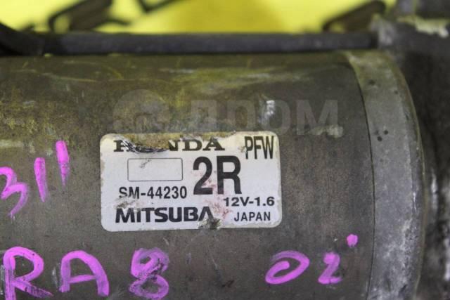Стартер. Honda: Elysion, Accord, Avancier, Odyssey, Saber, Pilot, Inspire, Lagreat Двигатели: J30A, J35A, F20B2, F20B4, F20B5, F20B7, F23A1, F23A2, F2...