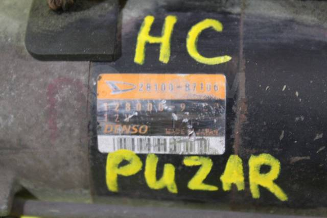 Стартер. Daihatsu Pyzar, G301G, G303G, G311G, G313G Двигатели: HDEP, HEEG, HE, HD