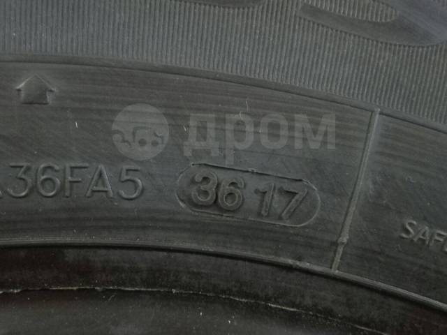 Goform W705