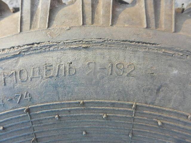 Омскшина Я-192. Летние, без износа, 2 шт