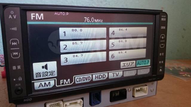 Toyota NHDT-W57