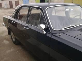 Дверь. ГАЗ 24 Волга