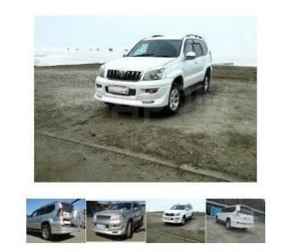 Обвес кузова аэродинамический. Toyota Land Cruiser Prado, GRJ120, GRJ120W. Под заказ