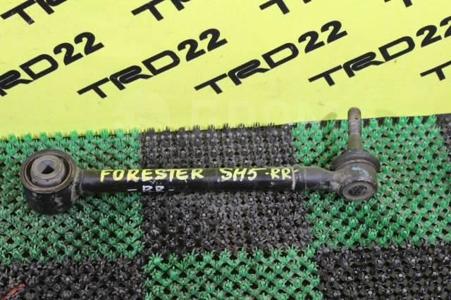 Рычаг поперечный. Subaru: Forester, Legacy, Impreza, XV, Exiga, BRZ Двигатели: EJ204, EJ205, EJ20A, EJ20E, EJ255, EJ253, EJ25A, EJ36D, EJ154, EJ16A, E...