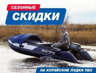 Профессиональные Лодки Shturman в Иркутске на Ширямова!