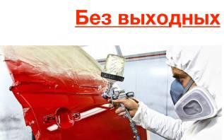Кузовной ремонт, Профессиональный Авто-Стапель, покраска от 3000