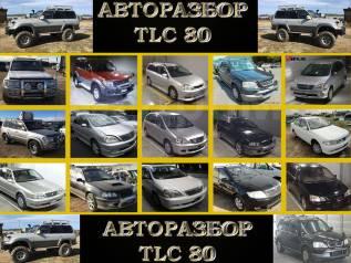 Контрактные автозапчасти для японских автомобилей. Nissan Skyline GT-R, BCNR33 Toyota: Carina, Nadia, Corona, Windom, Caldina, Wish, Land Cruiser, Lit...