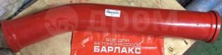 Угол бетоновода SANY DN 150*R400*30+500 мм. Everdigm KCP Sany