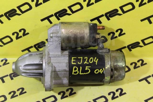 Стартер. Subaru: Forester, Legacy, Impreza, Outback, Exiga Двигатели: EJ202, EJ203, EJ205, EJ20E, EJ255, EJ204, EJ20X, EJ253, EJ30D, EJ36D, EJ257, EJ2...
