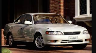 Toyota Mark II. Документы Комплект с Авто