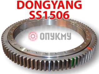 Опорно-поворотный механизм. Dongyang SS1406 Dongyang SS1506 Ace Dongyang SS1926