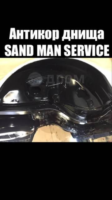 Кузовной ремонт пескоструй автоэлектрик сканер сварка антикор раптор