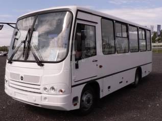 ПАЗ 320402-05. двигатель Cummins ЕВРО-4, 43 места, В кредит, лизинг
