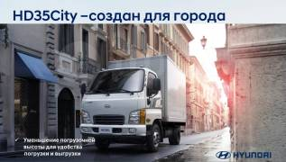 Hyundai HD35. Hyundai HD-35 City, 1 077 кг., 4x2. Под заказ
