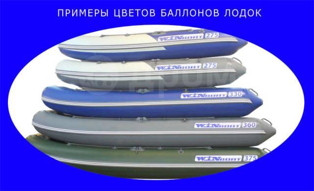 Winboat 375R Luxe. 2018 год год, длина 3,75м., 25,00л.с. Под заказ