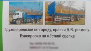 Услуги по грузоперевозке , грузовик с манипулятором