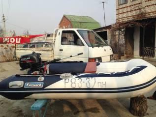 Forward. длина 2,89м., двигатель подвесной, 8,00л.с., бензин