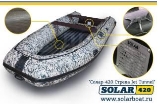 Solar 420. 2018 год год, длина 4,20м., двигатель подвесной, 30,00л.с., бензин