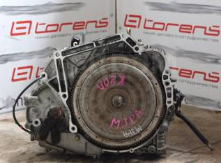 АКПП. Honda: Accord, CR-V, Accord Tourer, FR-V, Edix, Stream, Civic Type R, Civic, Stepwgn, Integra Двигатели: K20A, K20A6, K20A7, K20A8, K20A4, K20A9...