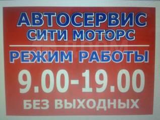 Автоэлектрик. Ремонт стартеров и генераторов. ТЦ Прибой БОКС 17А.