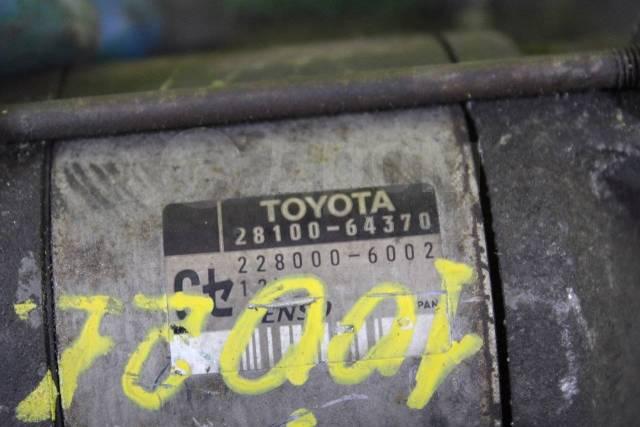 Стартер. Toyota: Town Ace Truck, Corona, Lite Ace, Ipsum, Gaia, RAV4, Lite Ace Noah, Corolla Verso, Camry, Town Ace, Corolla, Avensis Verso, Town Ace...