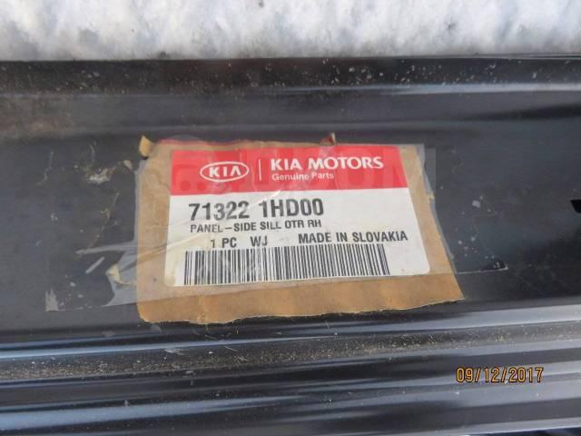 Порог пластиковый. Kia cee'd, ED Двигатели: D4EA, D4FB, G4FA, G4FC, G4GC